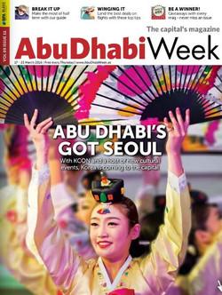 Abu Dhabi Week 2016