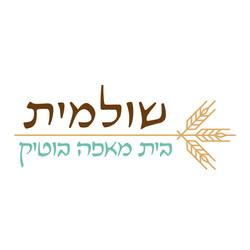 Shulamit
