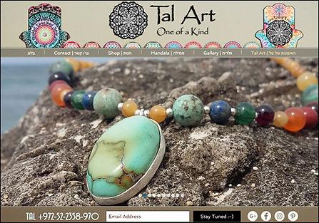 Tal Art אתר
