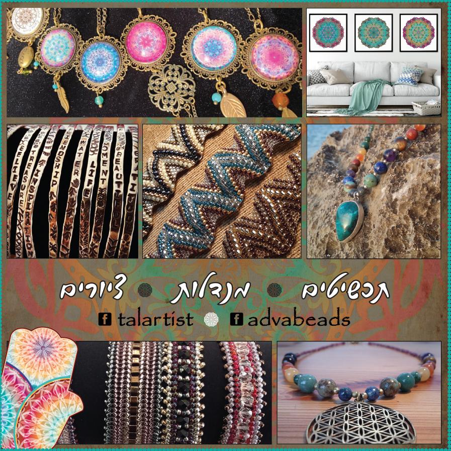 JewelrySisters