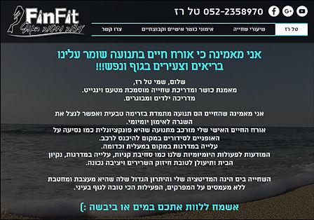 FinFit website