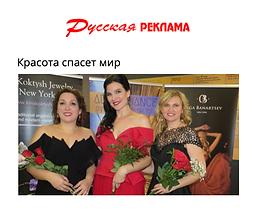 Daria Mudrova Beauty Influencer