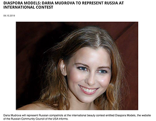 daria mudrova russia miss.png