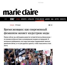 Mudrova Marie Claire.png