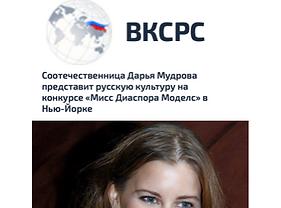 Daria Mudrova Beauty Expert
