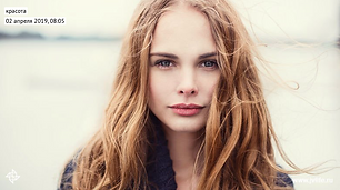 beauty blog дарья мудрова.png