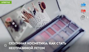 lifestyle blog daria mudrova.png