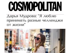 Daria Mudrova Interview Cosmopolitan