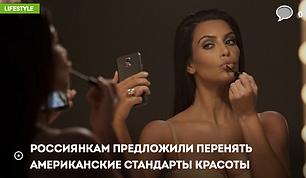 beauty blog mudrova.png