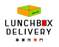 LUNCHBOX ロゴ 無背景_edited.png