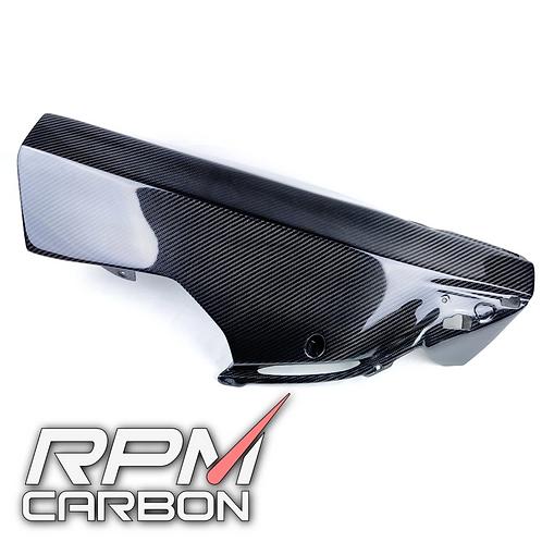 YAMAHA R6 CARBON FIBER RACE BELLY PAN