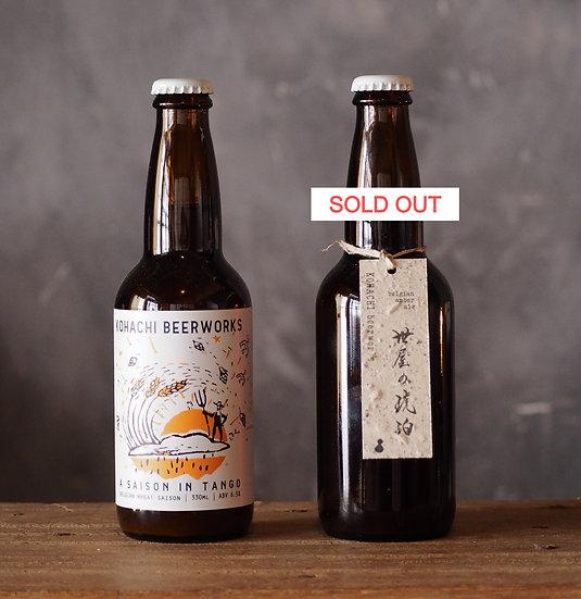 BEER 24本セット - 24 bottles set