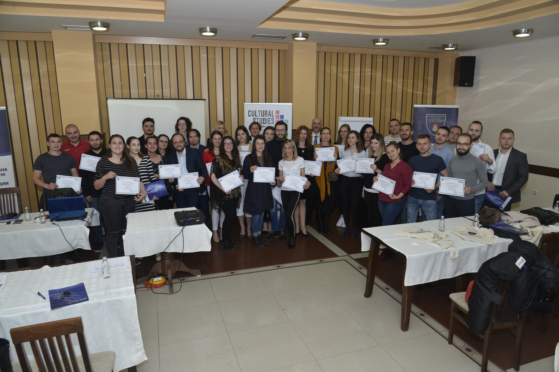 Multiplier Event in Macedonia