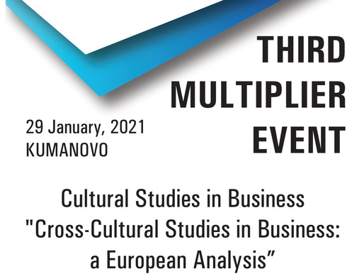 3rd CSB Multiplier Event organized by Eurocollege of Kumanovo on 29th January 2021. Save the Date!