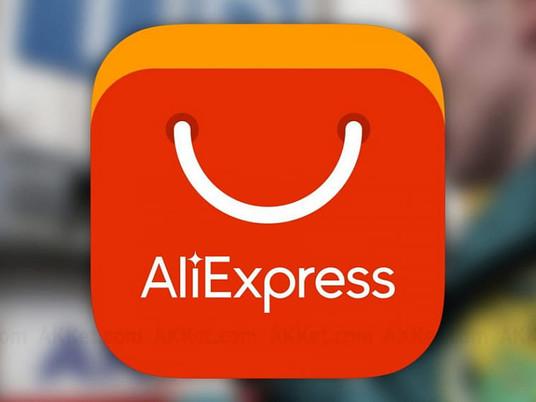 11.11 - Открытие магазина на AliExpress