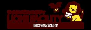 ライオンズファシリティ_logo.png