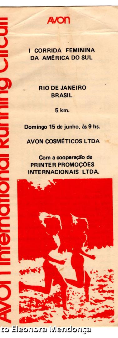 7 - I Corrida Feminina Avon 1980 - ficha