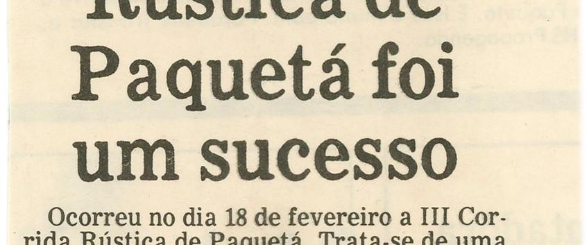 III Corrida de Paquetá - 18/02/1984