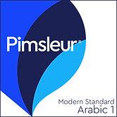 pimsleur-arabic-modern-standard-level-1-