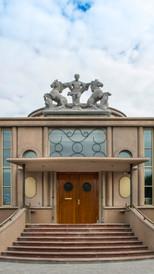 Nationaal Onderwijsmuseum | Dordrecht