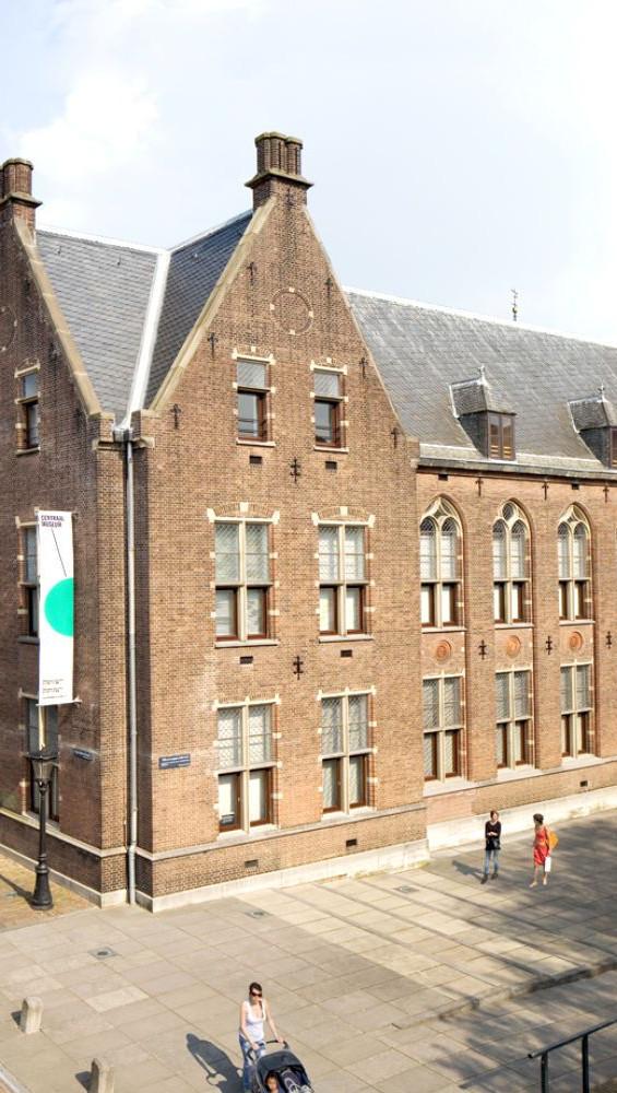 Centraal Museum | Utrecht