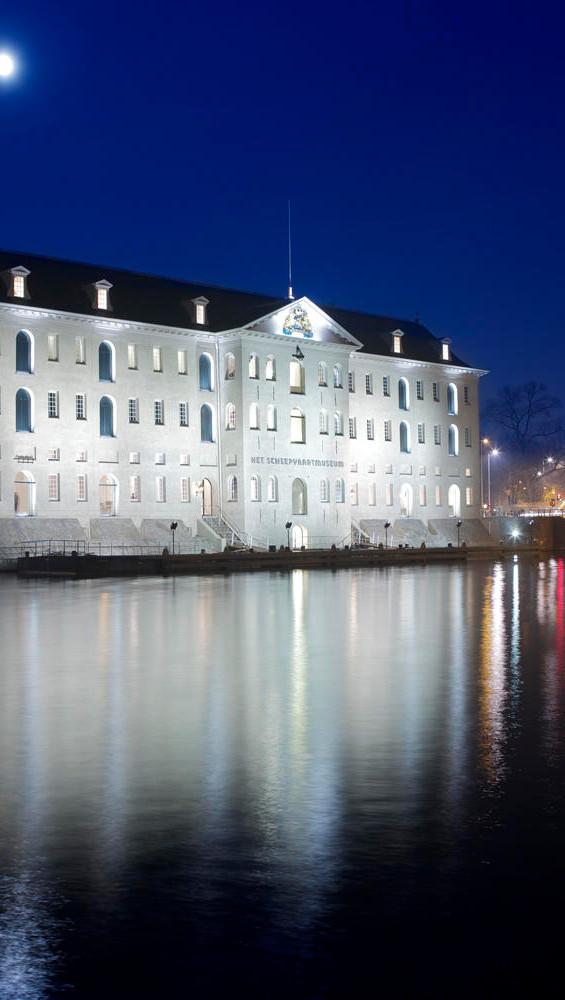 Het Scheepvaartmuseum | Amsterdam