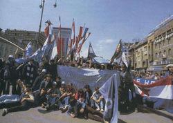 1982  Zagreb - main square.
