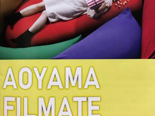 学生映画祭 AOYAMA FILMATE 2018を終えて