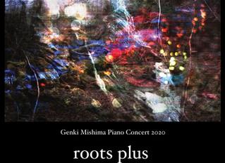 ピアノコンサート roots plus 開催!