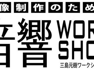 ビデオサロン 4月号より連載スタート!!