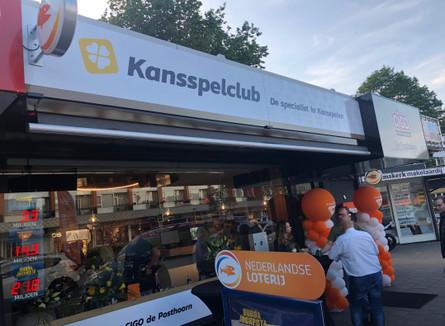 kansspelclub_amstelveen-CB-539x.jpg