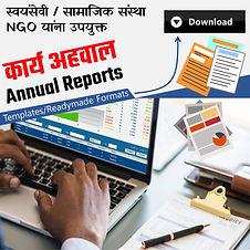 annual report template ad.jpg