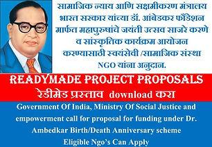 Dr Ambedkar Foundation Grant for ngo