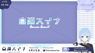 白瀬スイナゲーム画面002サンプル.png