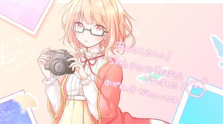 atuhikochan001.jpg