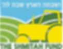 The Shmitah Fund_logo.png