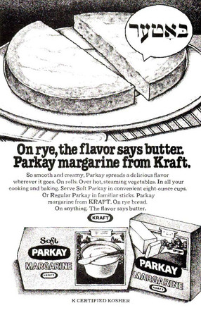 Parkay Margarine