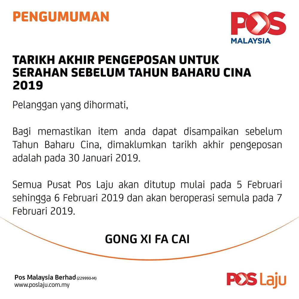 Notice by Pos Laju Malaysia 2019