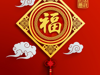 Happy CNY 2018!