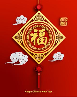 Happy CNY 2018!