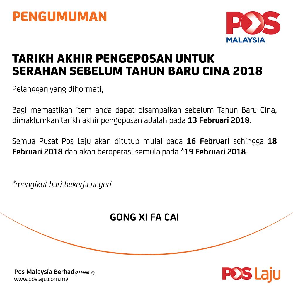 Notice from Pos Malaysia 2018 - CNY