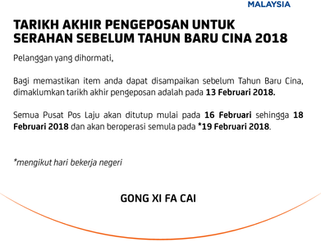 [IMPORTANT NOTICE] Chinese New Year 2018