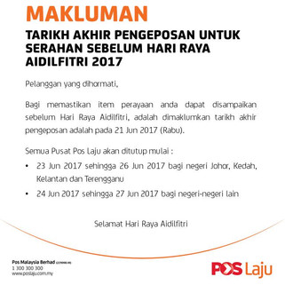 Important Notice from Pos Malaysia