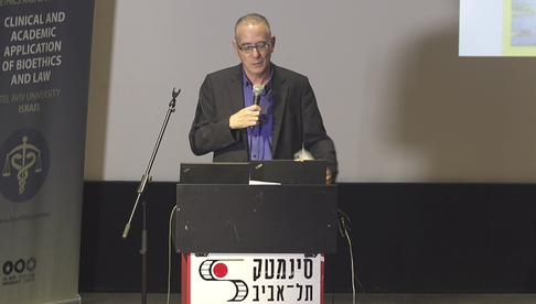 Prof. Eyal Zisser, PhD. Plenary lecture