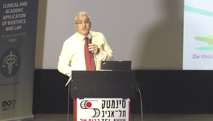 Salman Zarka, MD, Plenary Lecture
