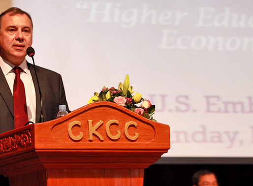 Remarks by Ambassador William A. Heidt at the 2015 FUSAAC EdCon