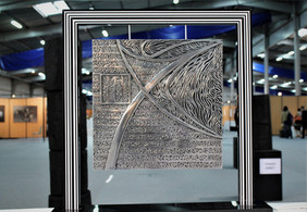 Helios 1 Aluminium panel Suspended on a black Altuglas frame 60x56cm