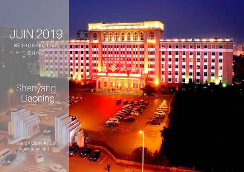 Rétrospective Chine