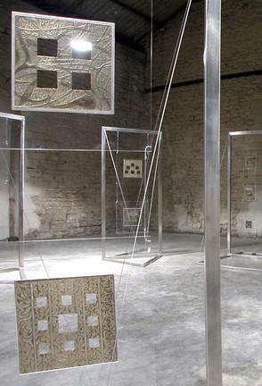 Salines d' Arc-et-Senans Le 2ème Regard - Espace 7 Arc-et-Senans 2006