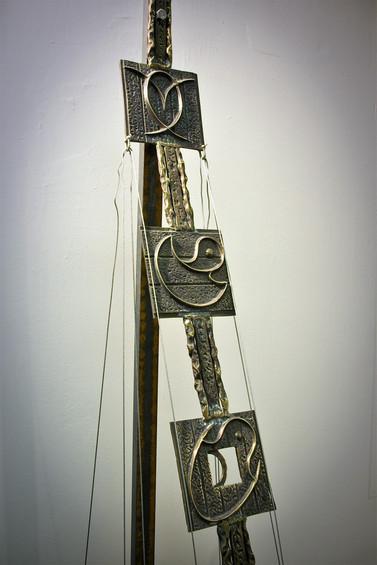 """""""Régates"""" Détail H 245cm"""